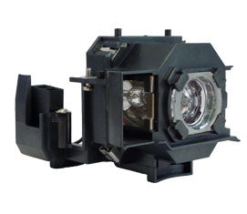 Compatible lamp for projector EPSON EMP-S42